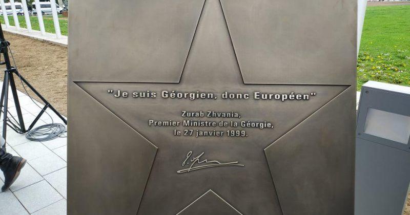 ევროპის საბჭოს სასახლის წინ ზურაბ ჟვანიას ვარსკვლავი გაიხსნა