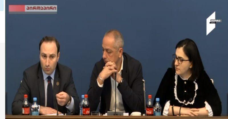 სესიაშვილი: მტკიცებულებებია მნიშვნელოვანი, პოლიტიკური ნიშნით გადაწყვეტილებას არ ვიღებთ