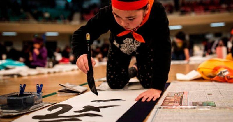 ჯერ გვარი და მერე სახელი - იაპონიის საგარეო უწყება მედიას მათი კულტურის პატივისცემას სთხოვს
