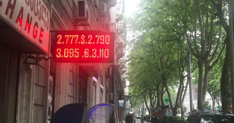 1 დოლარი კომერციულ ჯიხურებში 2.79 ლარი, ბანკებში - 2.82 ღირს, პრემიერი კომენტარს არ აკეთებს