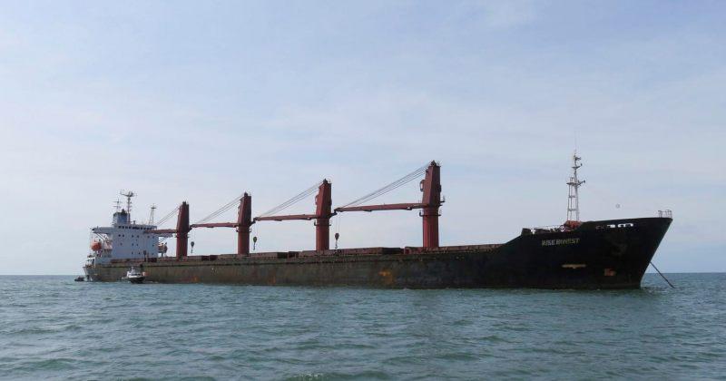 დაწესებული სანქციების დარღვევის გამო აშშ-მა ჩრდილოეთ კორეული სატვირთო გემი დააკავა