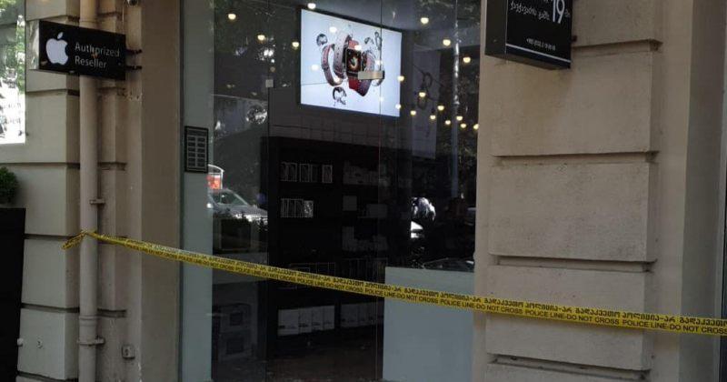 თბილისში iPlus-ის მაღაზია გაძარცვეს – დაწყებულია გამოძიება