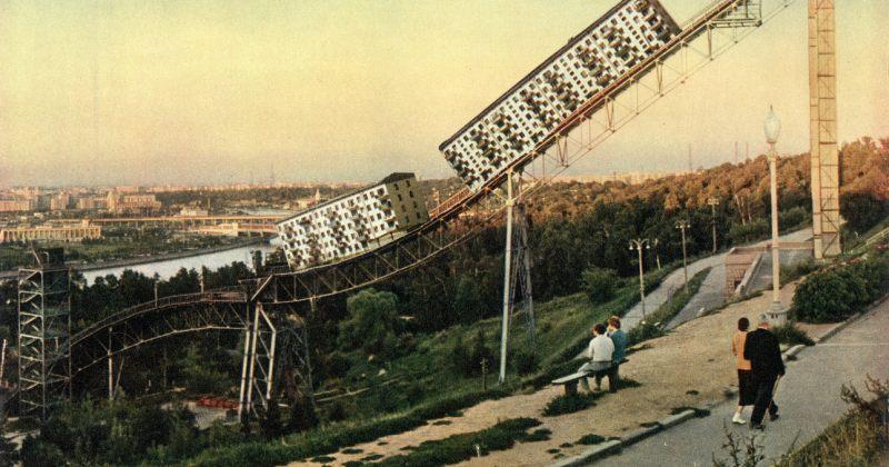 არტისტმა საბჭოთა კავშირის სიურეალისტური სურათები შექმნა