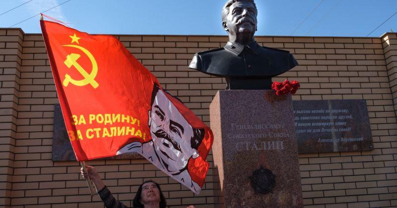 რუსეთში, ქალაქ ნოვოსიბირსკში 9 მაისს სტალინის ბიუსტი დადგეს