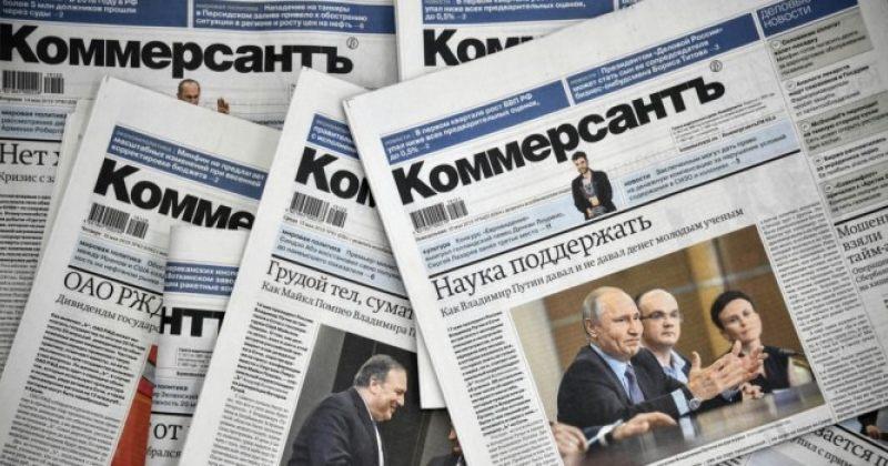 """რუსულ გაზეთ კომერსანტს """"სახელმწიფო საიდუმლოს გავრცელებისთვის"""", შესაძლოა, ჯარიმა დააკისრონ"""