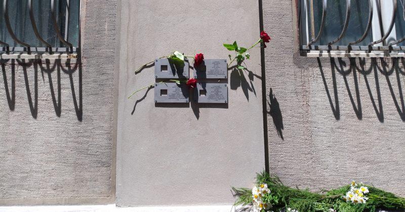 ნიკო ნიკოლაძის ქუჩაზე საბჭოთა პერიოდში რეპრესირებულთა მემორიალური ნიშნები დაამონტაჟეს