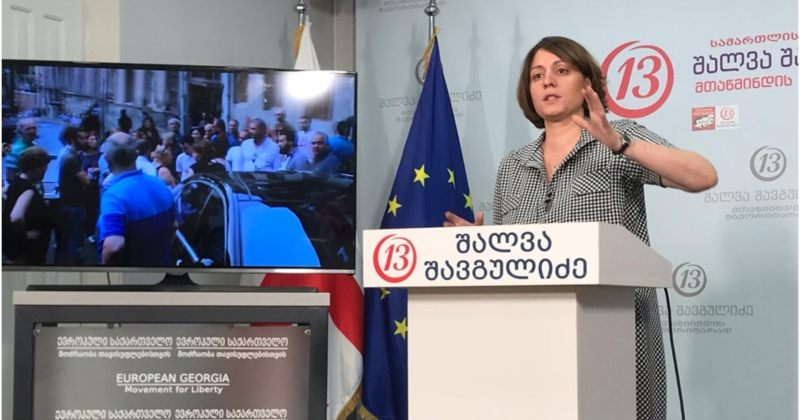 """დემეტრაძე, """"დობო,"""" მადოევი, - ევროპული საქართველო უბნებზე კრიმინალურ დაჯგუფებებზე საუბრობს"""