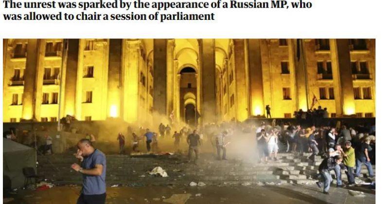 """""""ანტი-რუსული პროტესტი ძალადობაში გადაიზარდა"""" - პარლამენტთან გამართული აქცია უცხოურ მედიაში"""