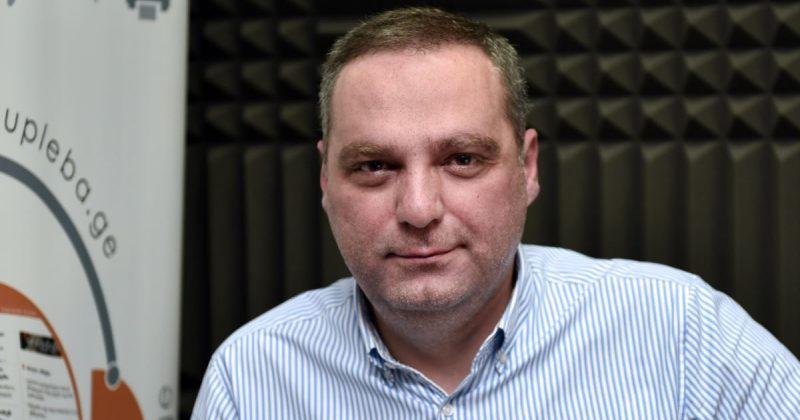 გოგია: დაუშვებელია სასამართლოების მიერ ზოგადი არგუმენტებით წინასწარი პატიმრობის მისჯა
