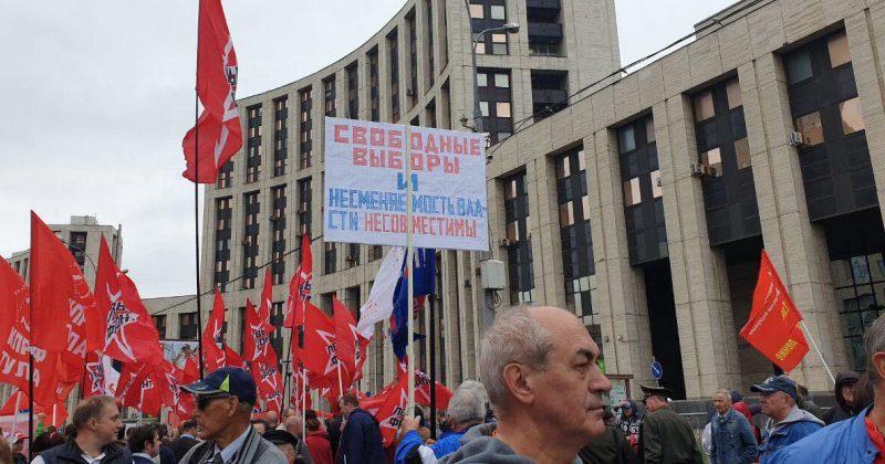 """მოსკოვში ათასობით კომუნისტი """"სამართლიან არჩევნებს"""" მოითხოვს"""