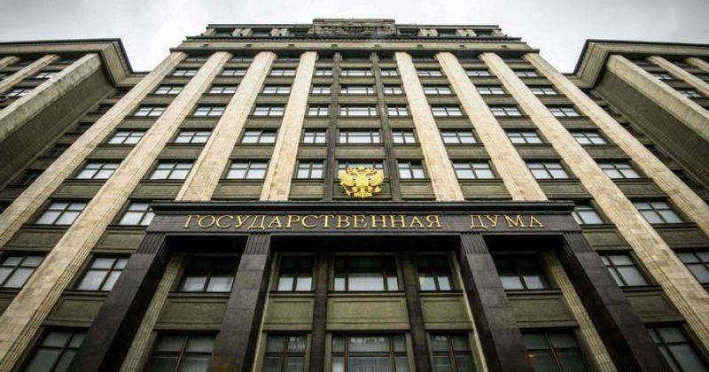 რუსეთის საგარეო ჩარევის კომიტეტი BBC-ის, RFE/RL-ის, ამერიკის ხმის სიახლეებს გამოიძიებს