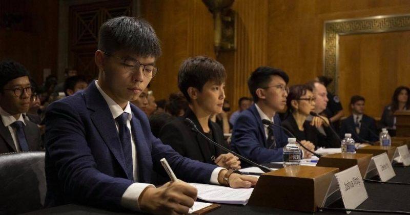 აშშ-ის კონგრესში ჰონგ-კონგელებს ძირითადი თავისუფლებების კანონპროექტისმიღებაზე მოუსმინეს