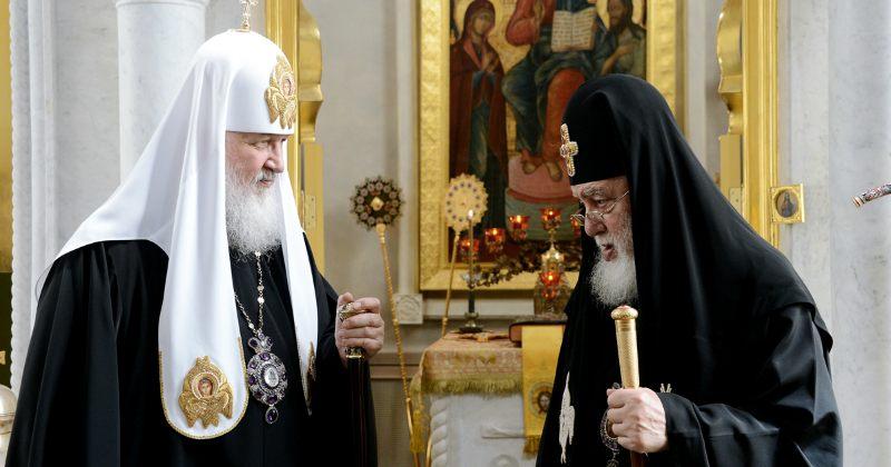 საპატრიარქო: რუსეთის პატრიარქის ქმედება გაუგებარია და აღიქმება სეპარატიზმის წახალისებად