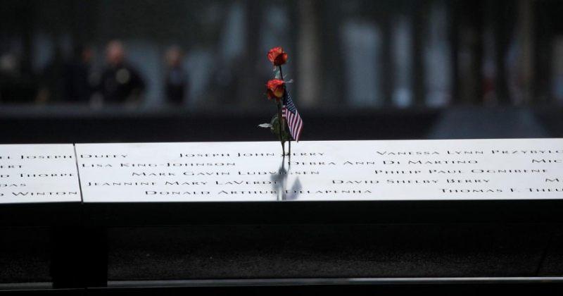 აშშ გაამჟღავნებს პირის ვინაობას, ვისაც 11 სექტემბრის ტერაქტის ხელშეწყობისთვის უჩივიან
