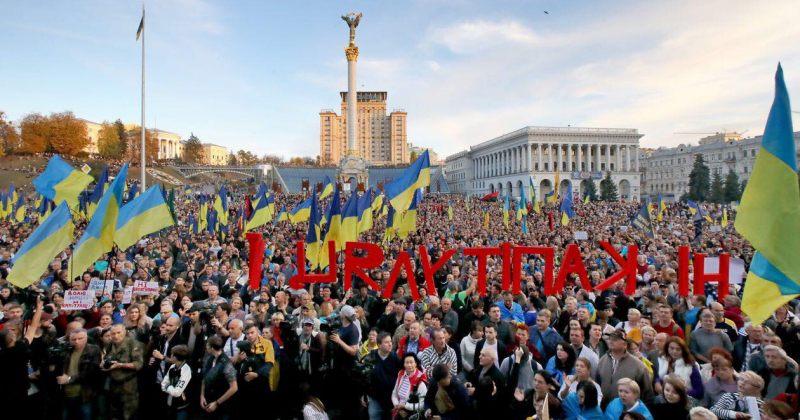 """""""არა კაპიტულაციას"""" - კიევში შტაინმაიერის ფორმულის წინააღმდეგ 20 000 ადამიანი გამოვიდა"""