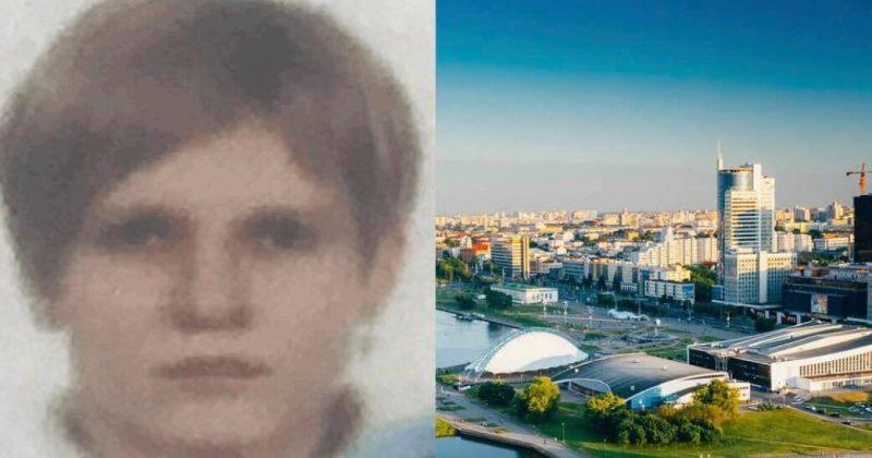 РИА: აშშ-ის თხოვნით, მინსკში რუსეთის მოქალაქე აშშ-ის არჩევნებში ჩარევის გამო დააკავეს