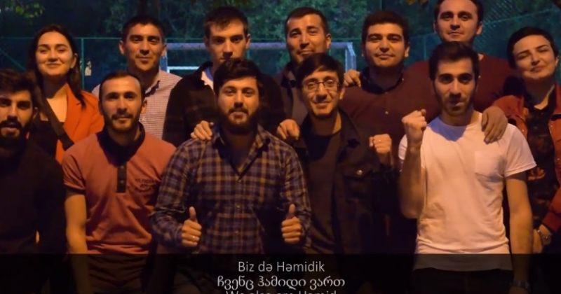 """""""ჰამიდ, მარტო არ ხარ, ვაპროტესტებთ ნაადრევ ქორწინებას"""" - მუსლიმი ახალგაზრდების კამპანია Salam"""