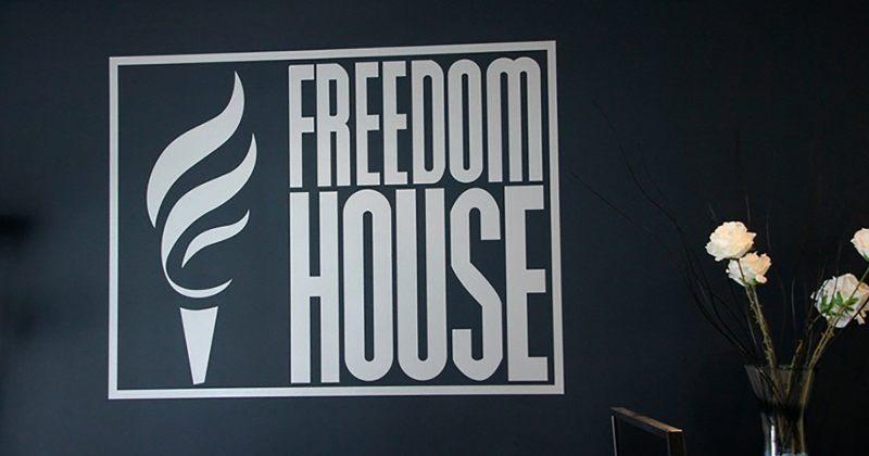 Freedom House: ხელისუფლებასთან დაკავშირებული გვერდებით დეზინფორმაცია ვრცელდებოდა