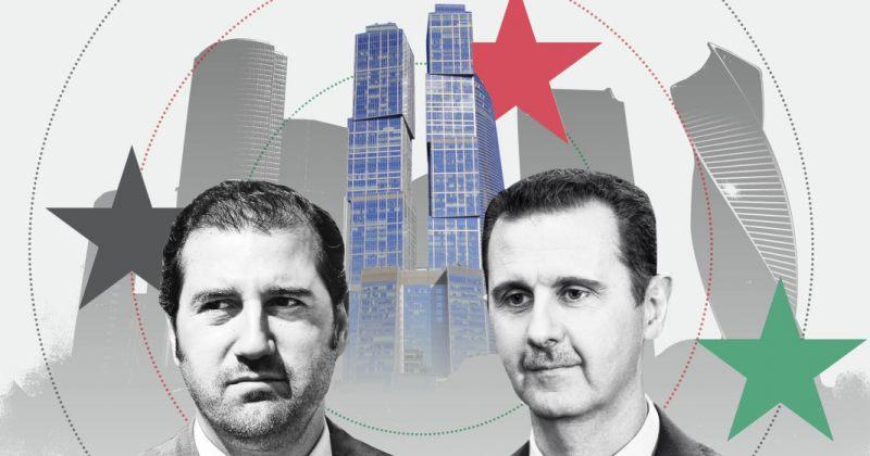 Financial Times: ბაშარ ალ-ასადის ნათესავები მოსკოვი-სიტიში 19 აპარტამენტს ფლობენ