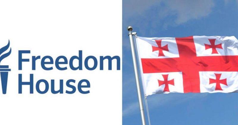 Freedom House: სამთავრებო ჯგუფები სოც.მედიაში ხალხზე გავლენისთვის დეზინფორმაციას ავრცელებენ