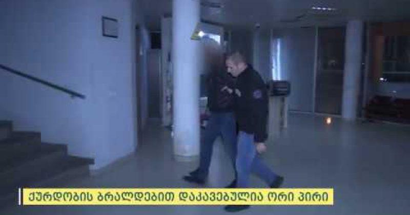 მარნეულში შვიდი სახლის გაქურდვაში ბრალდებულები დააკავეს (Video)