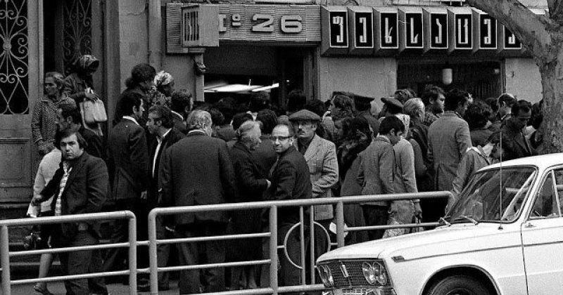 როგორი იყო თბილისის ყოველდღიური ცხოვრება საბჭოთა კავშირის დროს (ფოტოები)