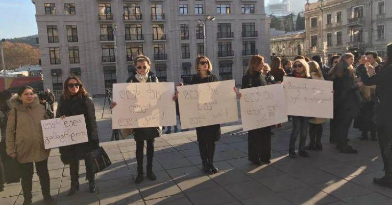 """""""დღეს მეც ლუკას დედა ვარ"""" - მდუმარე აქცია მთავრობის ადმინისტრაციასთან [ვიდეო]"""