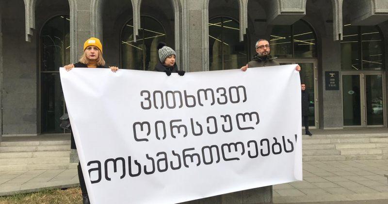 """""""ვითხოვთ ღირსეულ მოსამართლეებს"""", - NGO-ების აქცია პარლამენტთან"""