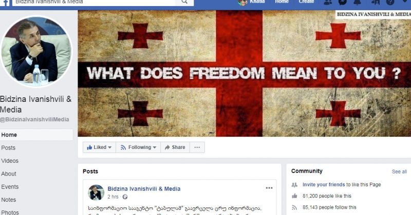 FACEBOOK-ზე Bidzina Ivanishvili & Media კვლავ იძებნება