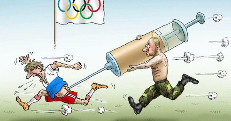 რუსეთს ოლიმპიადებსა და მსოფლიო ჩემპიონატებზე მონაწილეობა 4 წლით აეკრძალა