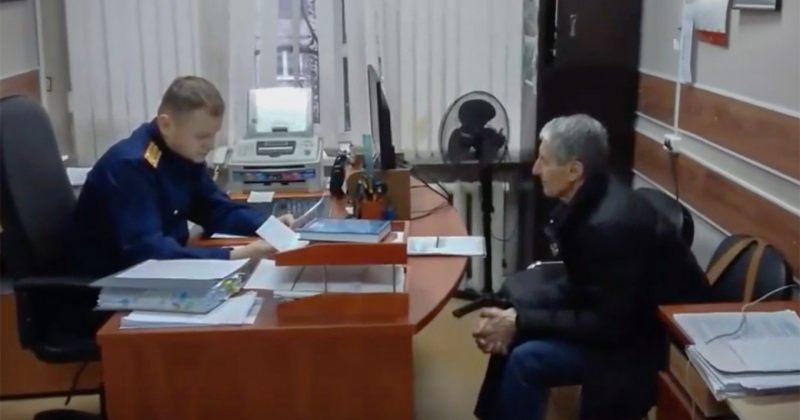 რუსეთში იეჰოვას ორი მოწმეექსტრემიზმის ბრალდებით დაიჭირეს