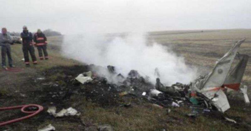 ავიაკატასტროფას სამხრეთ დაკოტაში 9 ადამიანი ემსხვერპლა