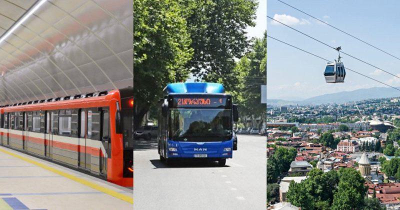 ახალი წლის ღამეს საზოგადოებრივი ტრანსპორტი, მათ შორის საბაგირო, უფასო იქნება
