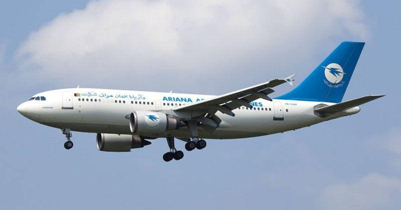 ავღანეთში ადგილობრივი ავიაკომპანიის სამგზავრო თვითმფრინავი ჩამოვარდა