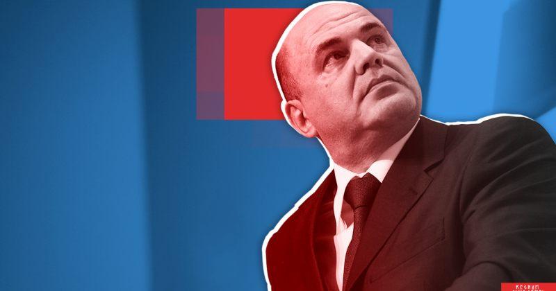 კარგი ტექნოკრატი და ლეპსის სიმღერის ავტორი - ვინ არის რუსეთის ახალი პრემიერი