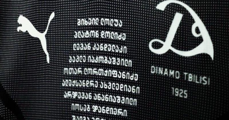 23 თებერვალს, იუნკერთა ხსოვნის დღეს დინამო თბილისი შავი სათამაშო ფორმით იასპარეზებს