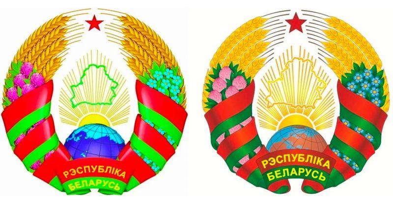 გლობუსი რუსეთის ნაცვლად ევროპისკენ შეტრიალდება - ბელარუსში სახელმწიფო გერბს ცვლიან