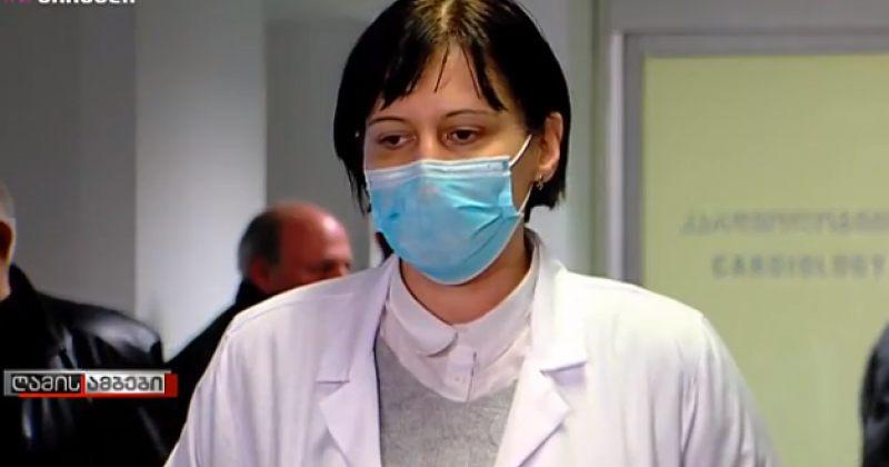 ექიმი: როგორც ჩანს, ავთანდილ წერეთლის ამჟამინდელი მდგომარეობა ძალიან დიდი სტრესის შედეგია
