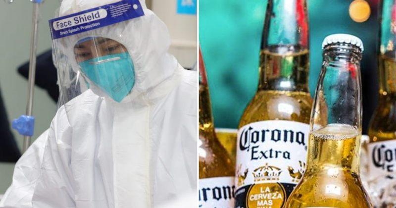 მექსიკური ლუდის Corona-ს გაყიდვები 21%-ით გაიზარდა