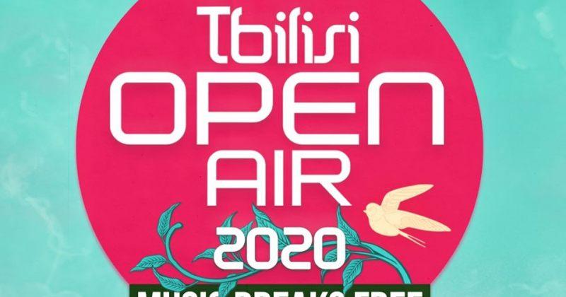 TBILISI OPEN AIR-ის 2020 წლის ფესტივალის შემსრულებლების ვინაობა ცნობილია