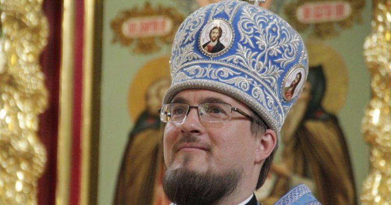 რუსეთში, მართლმადიდებელი ეპისკოპოსის სახლში ნარკოლაბორატორია აღმოაჩინეს