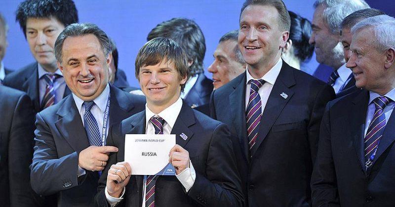 აშშ: მსოფლიო ჩემპიონატის მასპინძლობისთვის რუსეთმა FIFA-ს ჩინოვნიკები მოქრთამა