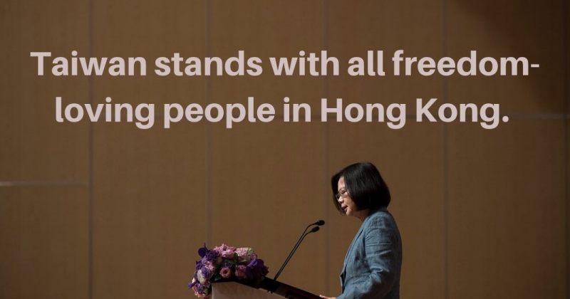 ტაივანმა ჰონგ-კონგელებს, რომლებიც პოლიტიკურ მიზეზთა გამო ტაივანში წავლენ, დახმარება აღუთქვა