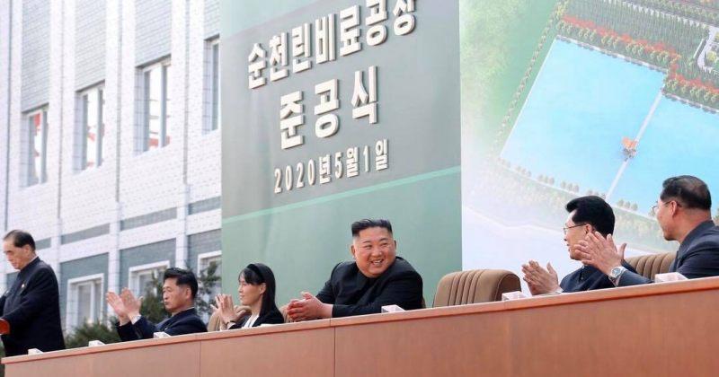 ჩრდ. კორეის სახელმწიფო მედია: კიმ ჩენ ინი 20 დღის განმავლობაში საჯაროდ პირველად გამოჩნდა