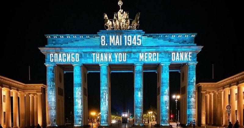 დღის ფოტო: გერმანიის მადლობა 4 ენაზე, ფაშიზმის დამარცხებისთვის