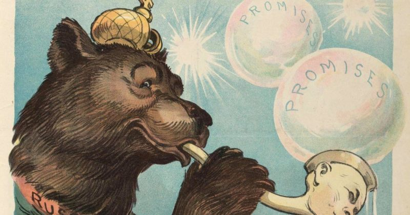 """ირინა არაბიძე: რას გვიმალავს რუსეთი? ამერიკა """"ღია ცის""""შეთანხმებიდან გადის"""