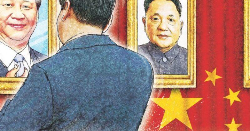 როგორ იწრთობოდა ჩინეთის პოლიტიკური სისტემა - მაო ძედუნიდან სი ძინპინამდე