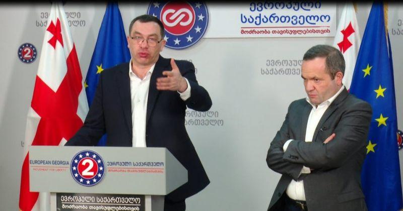 ევროპული საქართველო ეკონომიკის სწრაფ გახსნას და გადაადგილების შეზღუდვების მოხსნას ითხოვს