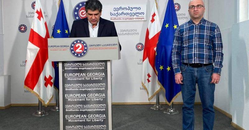 ევროპული საქართველო: ოცნება პანდემიას კორუფციული შესყიდვების გასაფორმებლად იყენებს