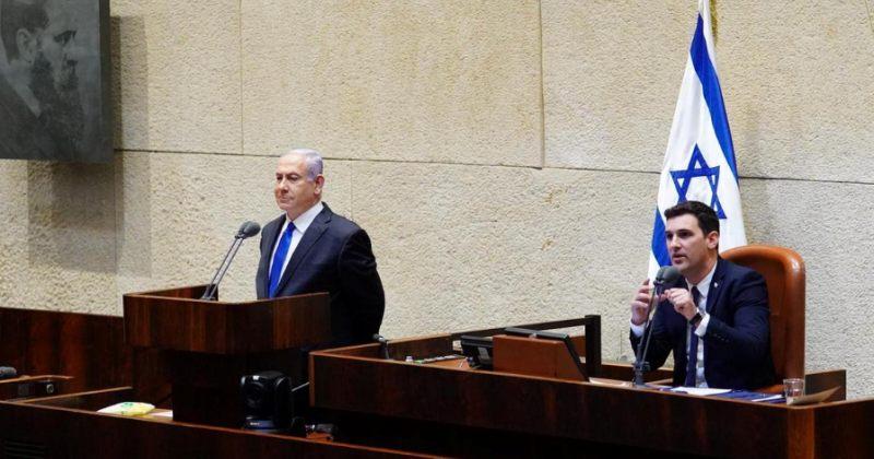 ისრაელის პარლამენტმა ბენიამინ ნეთანიაჰუს და ბენი განცის ერთობლივი მთავრობა დაამტკიცა